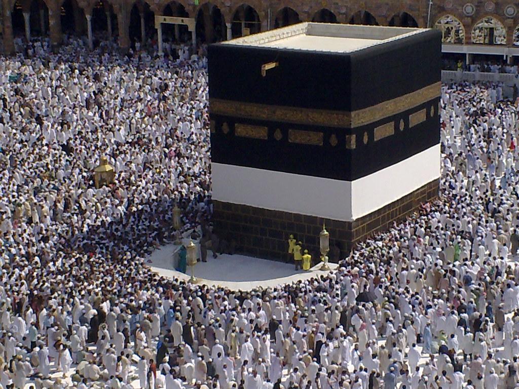 Hajj, Pilgrims, Mecca, The scene in Mecca