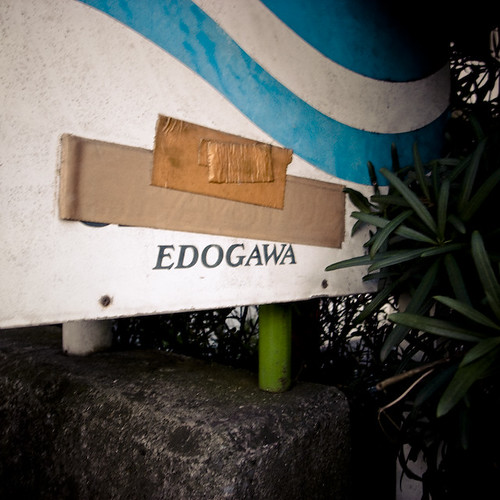 Edogawa Got Taped