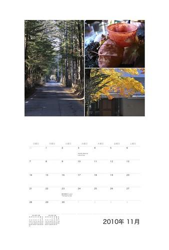 2010カレンダー