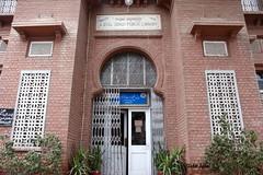Dyal Singh Library 1908 (Tahir Iqbal (Over 45,65,000 Visits, Thank You)) Tags: pakistan 1984 sikh gurdwara punjab kirtan gurudwara sikhism singh khalsa sardar gurus sangat sikhi nankanasahib bhagatsingh sikhhistory partition1984