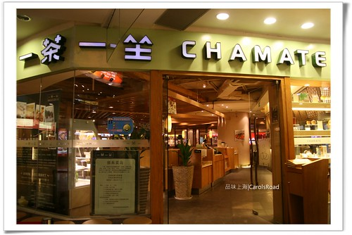 2010-01-18 Shanghai 09 135R