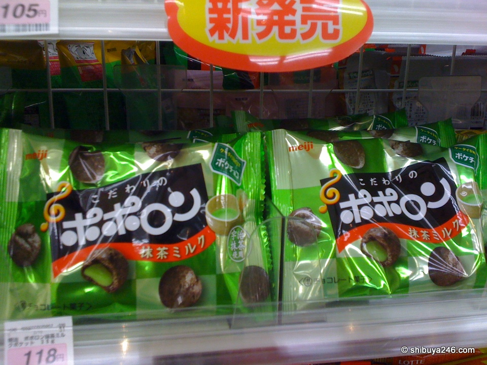 These look interesting. Green tea milk