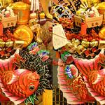 DSCF1522 熊手 Kumade (parallel 3D) thumbnail