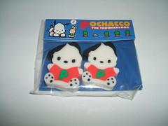 2001 Sanrio Pochacco Character eraser set (vamp_angel555) Tags: sanrio erasers pochacco