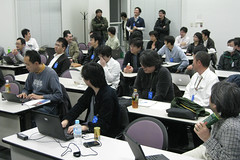 DTrace Day Tokyo 032710