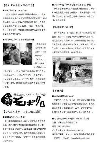スクリーンショット(2011-05-11 8.34.00)
