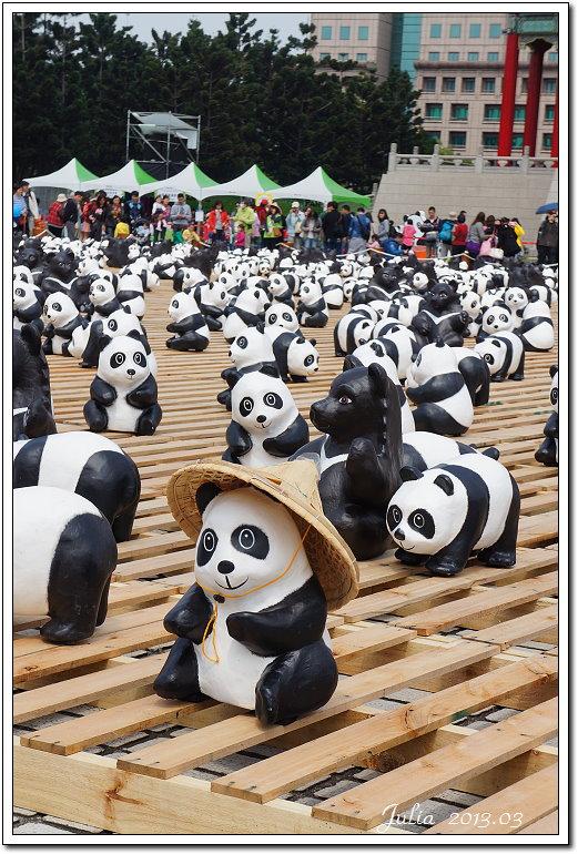 1600貓熊世界之旅 (24)