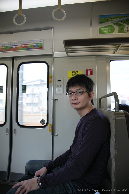 往京都方向乘車中