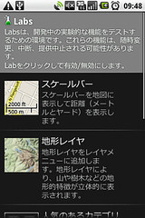 maps12