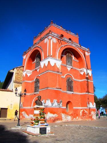 Arco del Carmen (2)