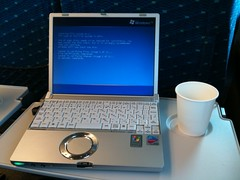 N700系でノートPCでネットしようかと思ったらこれだよ