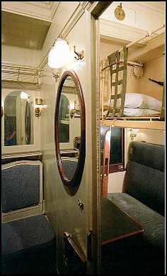 Private Rail Car - Dover Harbor, bedroom D