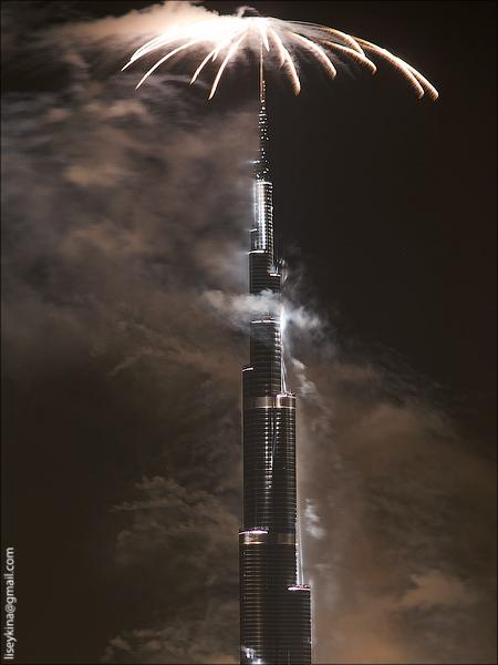 Burj Khalifa inauguration