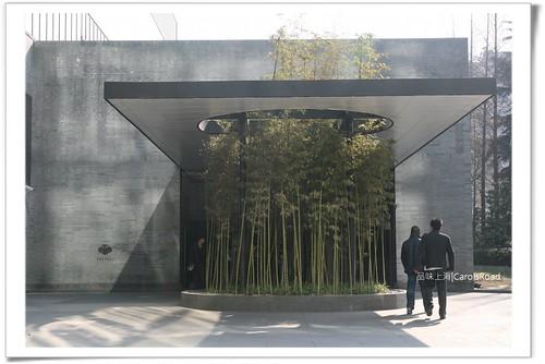 2010-01-17 Shanghai 09 014R