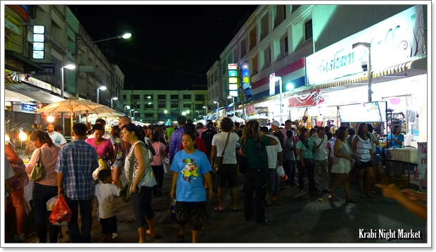 Krabi Night Market Scene