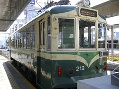 土佐電気鉄道200形電車/Tosa Electric Railway 200 Series EMU