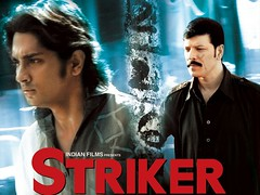 [Poster for Striker with Striker, Chandan Arora, Siddharth, Aditya Pancholi, Ankur Vikal]