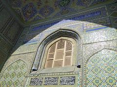 DSC08844 (huxley1312) Tags: afghanistan sharif mazare
