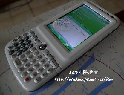 P1150191