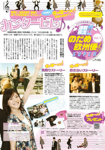 Weekly The Television-2010-no12.p.100