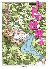 ISBN4-575-72600-1
