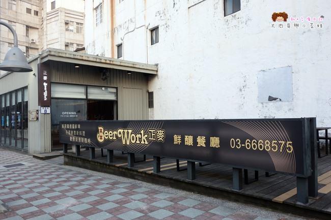 正麥beer work (9).JPG