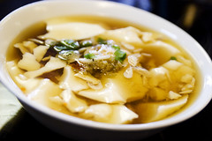 savory tofu soup
