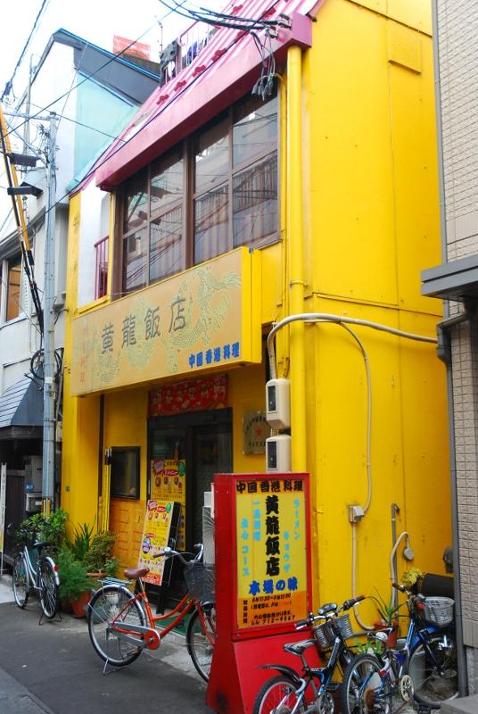 yellowdragon