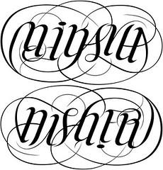 """""""Mikayla"""" & """"Asher"""" Ambigram"""