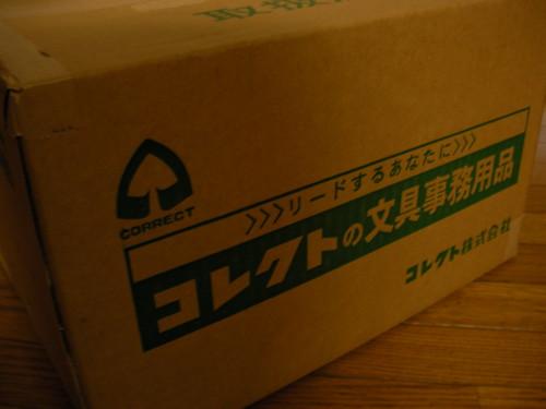 SANY0016.JPG (by ukikusa3113)