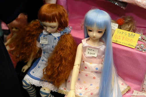 DollsParty22-DSC_9890