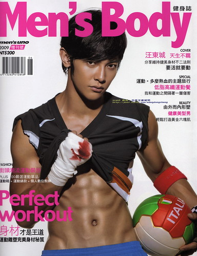Jiro Wang 4200886151_5c275c4c5e