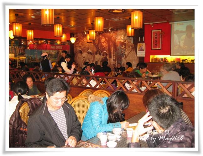 2010.01.01-27越南.JPG