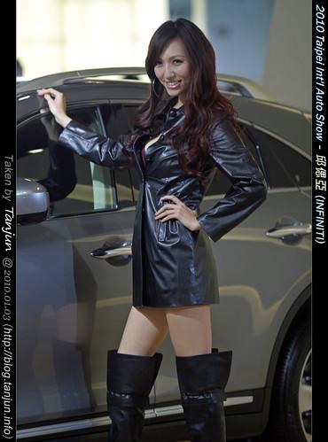 2010 Taipei Int'l Auto Show - 邱偲亞 (INFINITI)