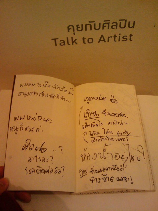 talk-to-artists