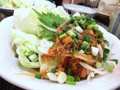 Thai Style Salmon Sashimi