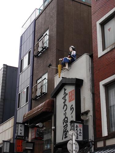 2010-02-18 東京之旅第四天 018