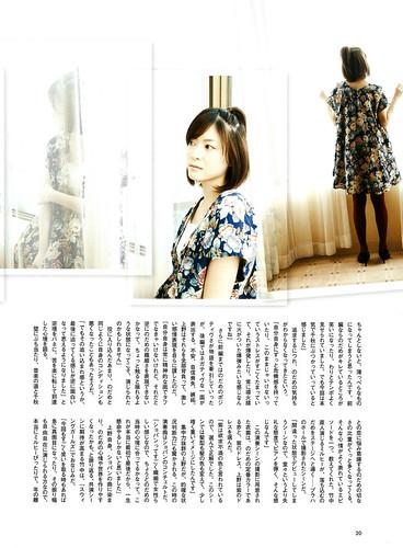 FLIX (2010/04) P.20