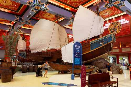 Chinese Junk @ China Court Dubai Ibn Battuta Mall