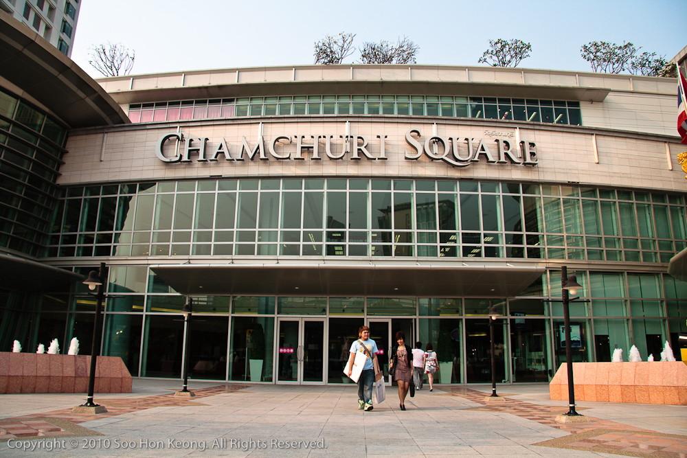 Chamchuri Square @ Bangkok, Thailand