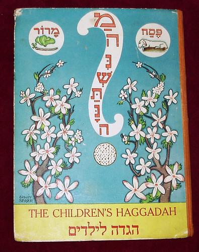 Children's Haggadah cover