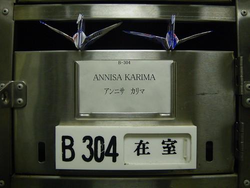 349th_350th_paper_cranes