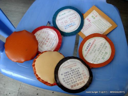 20110521 台中牛逼洋行(noob burger)_05