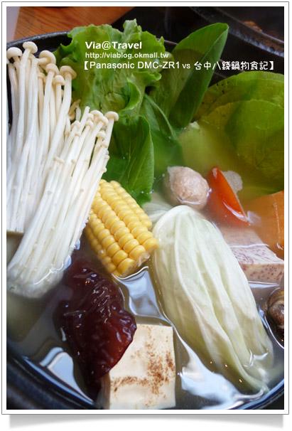 台中火鍋推薦-八錢鍋物料理41