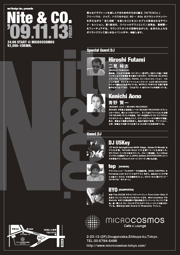 niteandco2.jpg