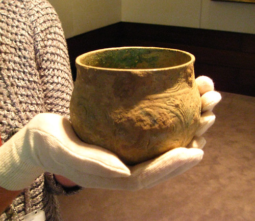 The bowl from the Harrogate hoard