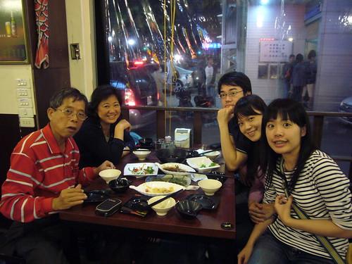 20091129晚餐@大漁