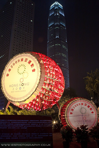 Hong Kong is Hosting the 2009 East Asia Games from 5th Dec
