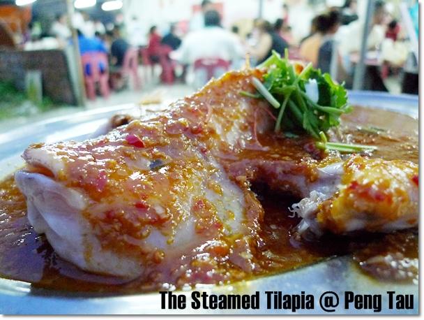 Steamed Tilapia @ Peng Tau
