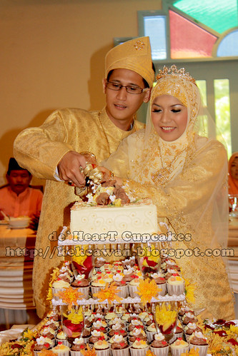 Wedding Tower for Syed Nadwi & Radzalina, Dewan Masjid Wilayah, KL - 15 Nov 2009